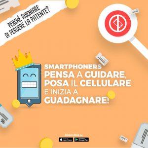 Smartphoners