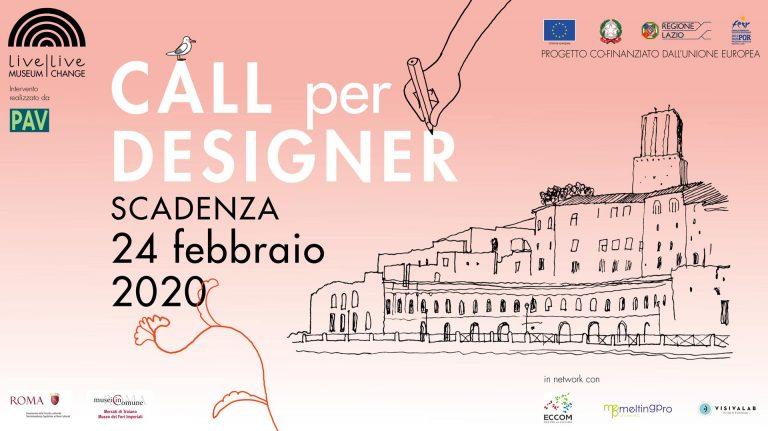 Call per Designer ai Mercati di Traiano