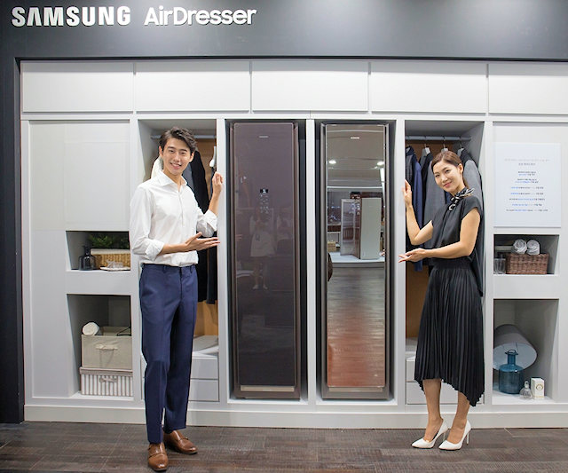 Samsung Armadio Intelligente