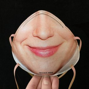 Facial recognition respirator mask