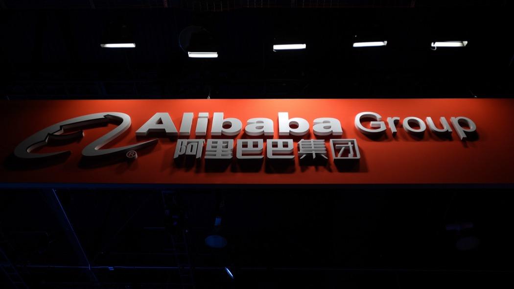 e-Commerce: Alibaba produrrà ciò che dicono i big data