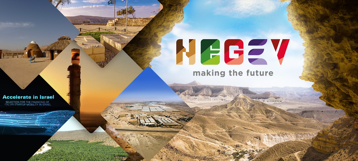 Negev - Making The Future